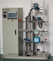 ZS-DX蜂窩式雙水冷臭氧發生器