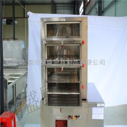 js-752广东直销燃气海鲜蒸柜  酒店厨房专用设备 高效节能海鲜蒸柜