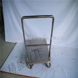 廚房專用平板推車 可折疊手推車 方向輪子360度自由轉動