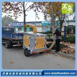 牵引式树叶收集器牵引式树叶收集器BY-T3  吸叶粉碎机 环卫树叶收集设备