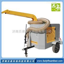 牵引式树叶收集器济南百易牵引式树叶收集器BY-T3/环卫小型树叶收集设备