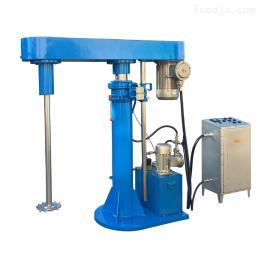 HFS110厂家供应环鑫牌高粘度高速涂料分散搅拌机