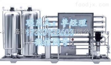 巩义直饮水设备厂家 校园饮水安全工程 专业厂家生产