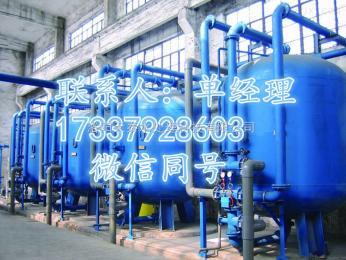 新密洗衣房软化水设备 衣物光洁如新 产品质量可靠厂家