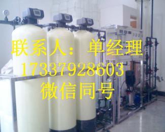 石家庄燃气锅炉软化水设备 燃气锅炉专用软化水设备
