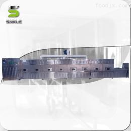 S-10/200HMV蕎麥茶熟化設備