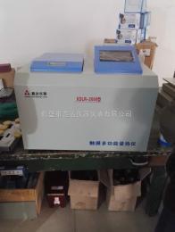油品燃料热值检测仪、检测油品热值仪器
