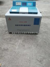 检测油品热值仪、油品热值检测仪