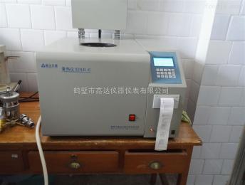 鑫达牌煤炭热值检测仪器、化验煤炭热值设备