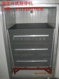 DS-D500山東廠家直銷全自動斗式彩鋼不銹鋼豆芽機