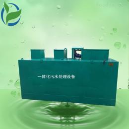 LC-14潍坊鲁创煤矿废水处理设备