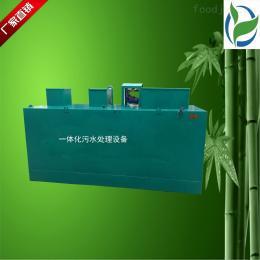 LC-03潍坊鲁创食品废水处理设备厂家