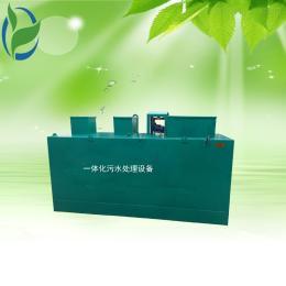 LC-36濰坊魯創養殖屠宰污水處理設備