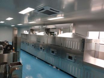 30kw节能高效大麦茶烘干机 微波烘干设备厂家