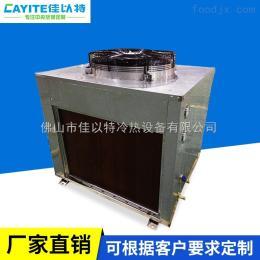 CYT佛山不锈钢恒温恒湿空调、实验室专用空调、洁净型恒温恒湿机组