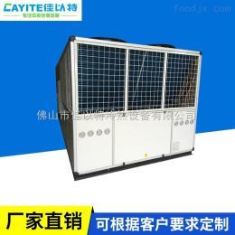 CYT厂家直销高精度实验室恒温恒湿空调、洁净组合式空调机组