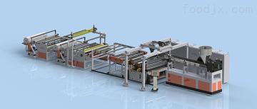 EVA胶膜生产线