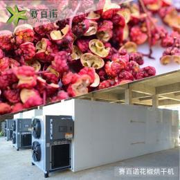 SBN-HGJ03新型環保花椒烘干機