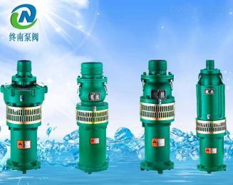 QY高揚程清水泵