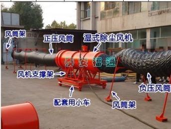 KCS-115D山西矿用除尘风机 煤矿理想型除尘设备