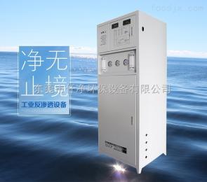BK-100B去离子水处理设备