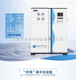 Q-500D鲜榨果汁用去离子水机 去离子水处理设备厂家