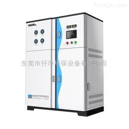 Q-1500D超聲波清洗用去離子水機|生化儀分析檢測用去離子設備