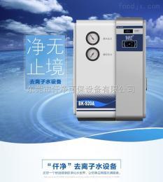 Q-10SA地板清洁剂配方用水   去离子水处理设备