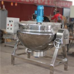200L可倾式搅拌熬粥夹层锅 小米粥不糊锅煮粥锅
