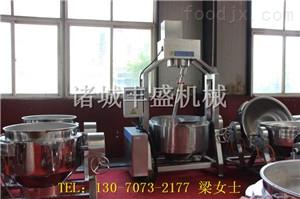 FS-200L夹层锅设备 特惠现货夹层锅 卤猪蹄夹层锅