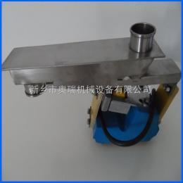 GZV4不锈钢电磁振动给料机 GZV4料槽加长型振动给料机