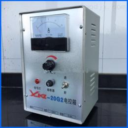 XKZ-20G2电磁给料机配用电控箱 220V仓壁振动器专用XKZ-20控制器