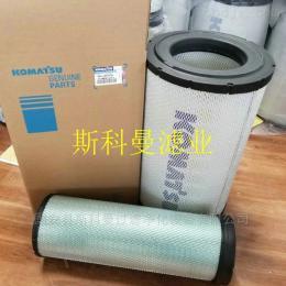 600-185-6100小松空气滤清器 优选材质