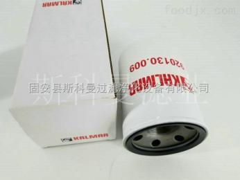 920130.009920130.009卡尔玛液压油箱透气滤清器