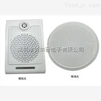 重慶市感應門鈴服務口碑好就選唯創知音電子