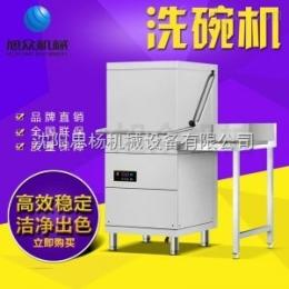 XZ-60商用揭盖式洗碗机小型喷淋式洗碟机洗杯机