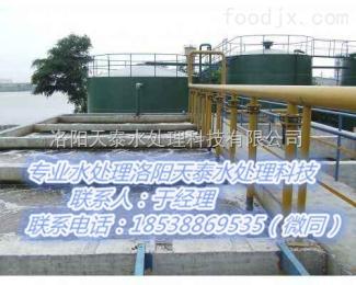 鹤壁工业废水处理设备鹤壁工业废水处理设备厂家洛阳天泰