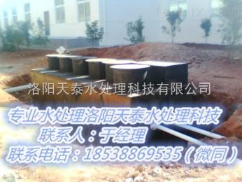 三门峡屠宰污水处理设备,济源屠宰污水处理设备那家强