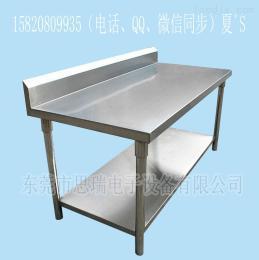 非标定制食品车间不锈钢洁净工作台