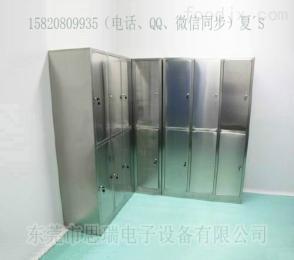 非标定制食品车间不锈钢员工衣柜