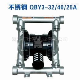 QBY-40長沙國產不銹鋼氣動隔膜泵廠家價格優惠