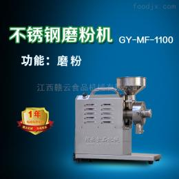 GY-MF-1100磨谷类米面和杂粮中药1100型不锈钢磨粉机