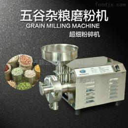 GY-MF-3000干湿两用米面五谷杂粮药材3000型磨粉机
