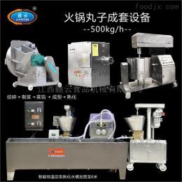 GY-HGWZ-001包心肉丸制作贛云火鍋丸子生產線成套設備