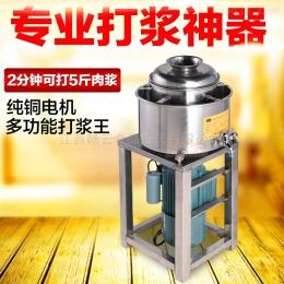 GY-XSQ-24赣云牌24型纯铜电机多功能打浆专业肉丸机