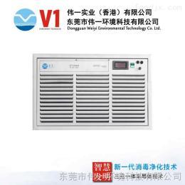 VBK回风式中央空调空气净化装置丨等离子体空气净化器
