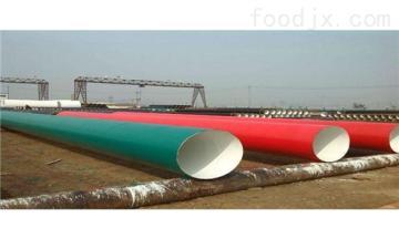 化工污水环氧粉末防腐钢管制造厂家