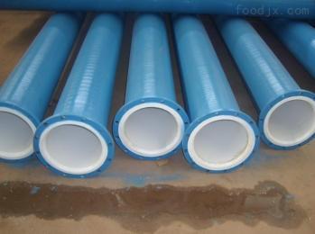 800大口徑厚壁直縫鋼管廠家