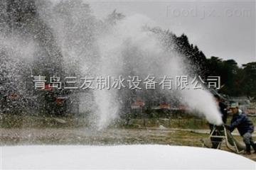 齊全三友廠家直銷大型滑雪場人工造雪機
