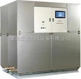齊全制冰機出廠價格,大型板冰機,海水片冰機著名品牌